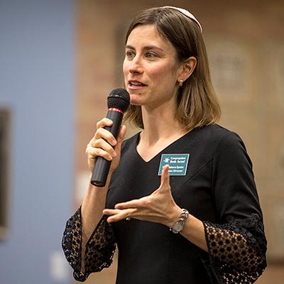 Rabbi Rebecca Epstein