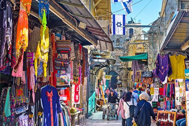 Israel Trip May 2019