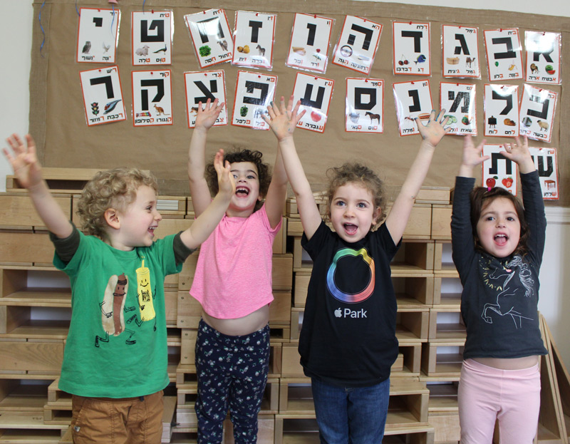 5 Benefits of Dual Language Learning During Early Childhood